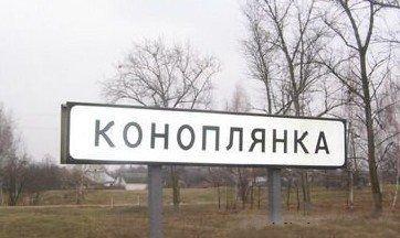 1344593060_1344522254_konoplyanka (362x216, 21Kb)