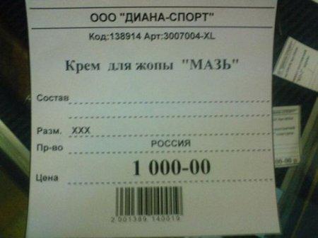 1326400198_14 (450x336, 22Kb)