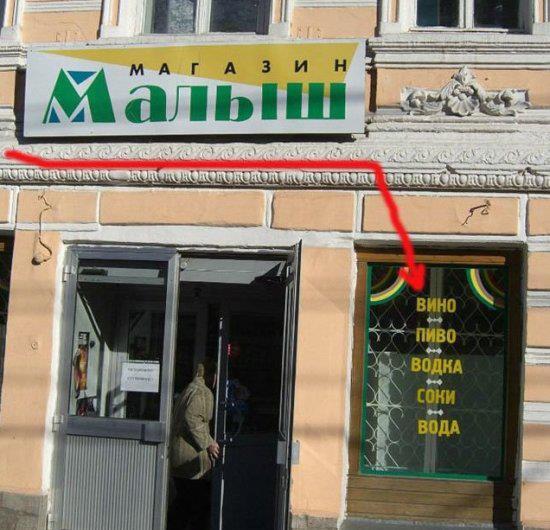 malysh (550x530, 59Kb)