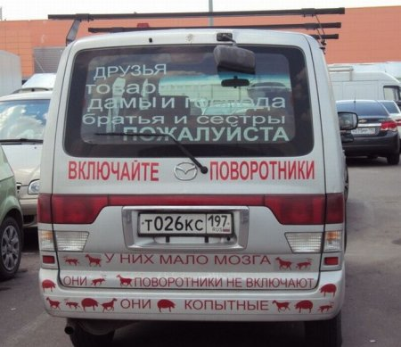 1310963941_podborka_83 (450x389, 40Kb)