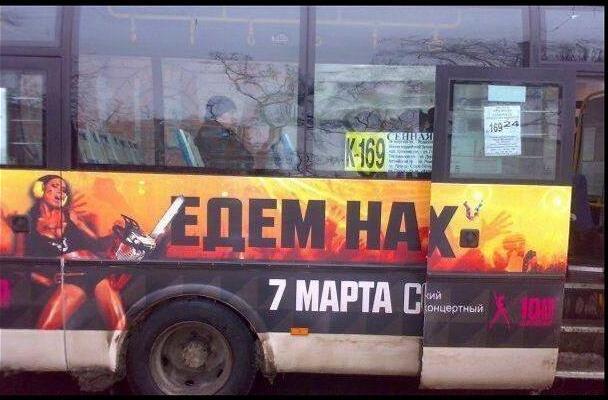 edem_nah (608x400, 45Kb)
