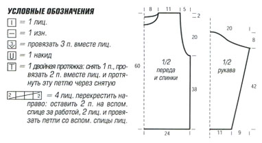 s326 (2) (382x209, 48Kb)