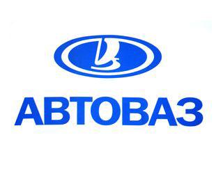 logotip-avtovaza (320x250, 17Kb)