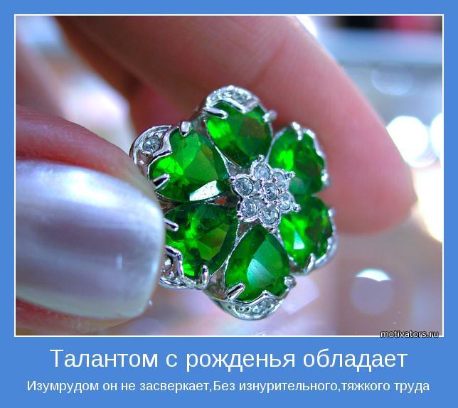 У каждого человека имеются любимые украшения или сувениры, сделанные из камней. .