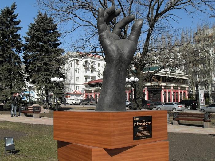 SmartWoolАмериканская цена памятника в донецке после