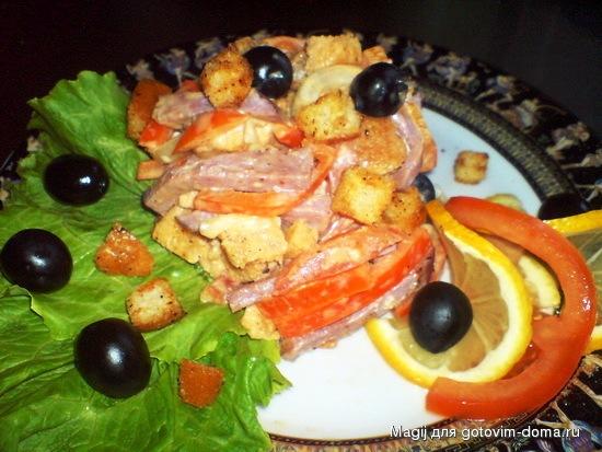 """Салат """"Фантазия"""" с копчёной говядиной и овощами"""
