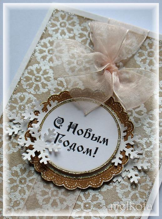 2316980_Novogodnyaya_12_Fragment0 (518x700, 172Kb)