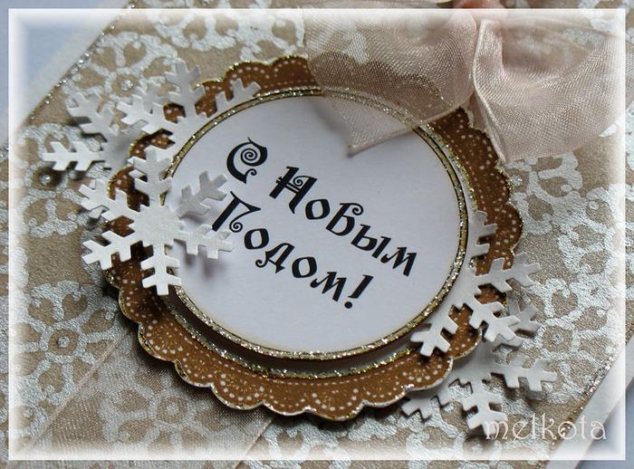 2316980_Novogodnyaya_12_Fragment1 (700x518, 182Kb)
