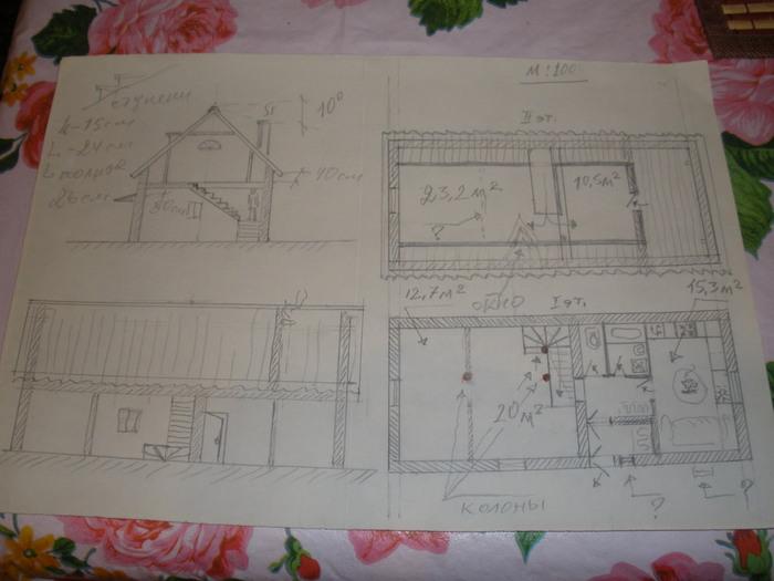 план дома (700x525, 75Kb)