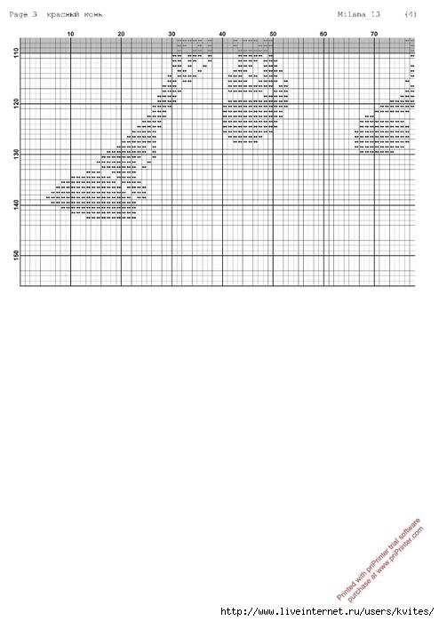 конь.page3 (494x700, 124Kb)