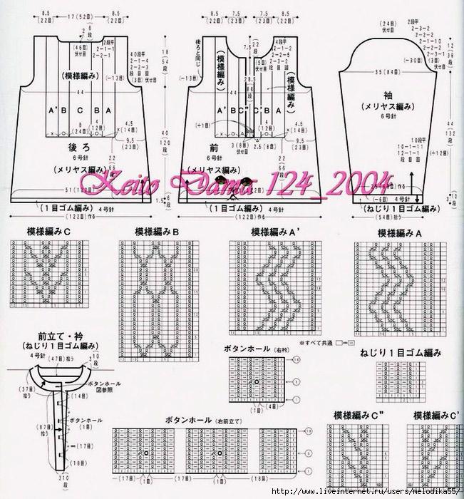лнлн1 (651x700, 320Kb)