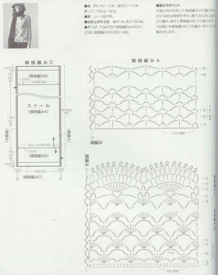 ЕА1 (450x566, 46Kb)