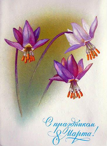 открытки цветов: