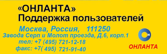 1 (700x225, 105Kb)