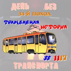 DWT_LOGO_tram1117 копия300 (300x300, 76Kb)