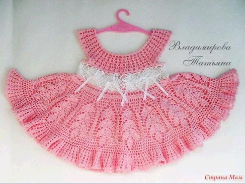 Прелестное вязаное крючком нарядное платье девочке/4683827_20120812_002317 (487x367, 158Kb)