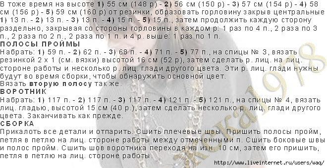 69-2 (660x340, 229Kb)