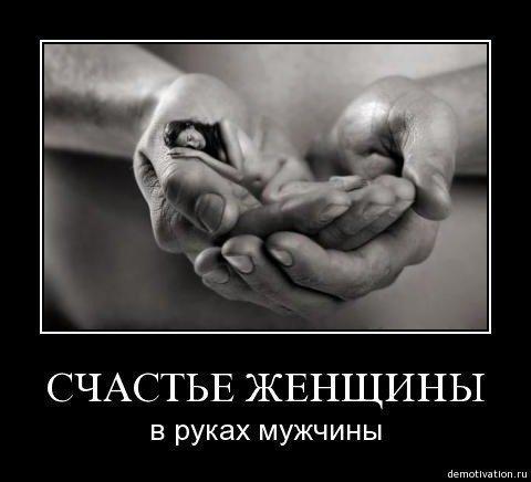 ЛюБоВь))))