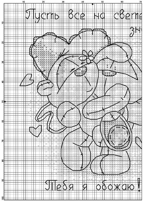 Схема для вышивания крестом:
