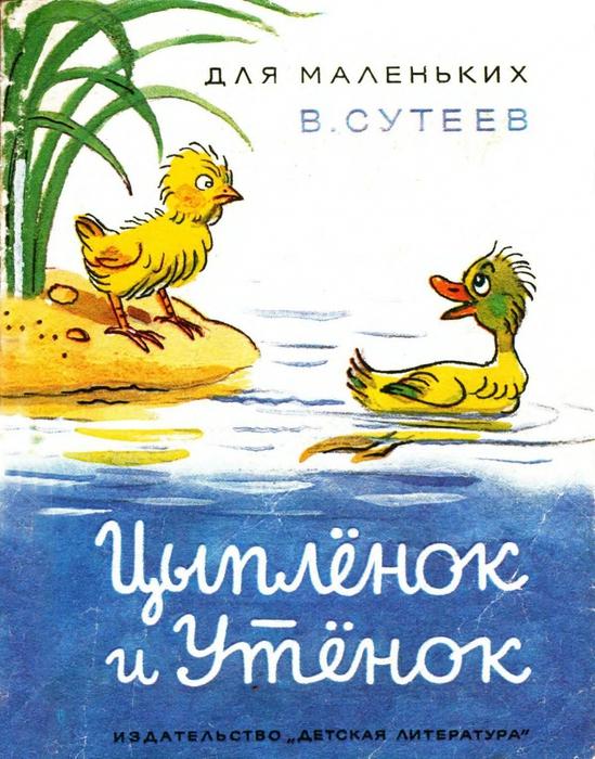 русская сказка маша и медведь видео