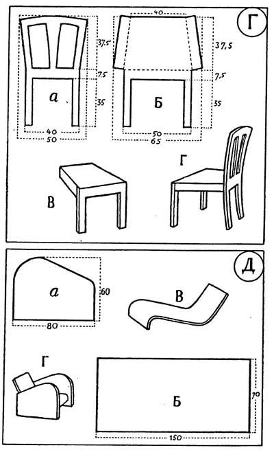 Схемы мебели из картона и