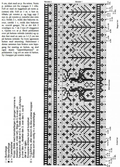 ущп40в (501x700, 276Kb)