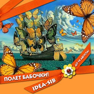 Idea_sib_KONKURS_43 (320x320, 78Kb)