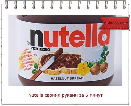 3518263_ryska (555x347, 29Kb)/3518263_nyska (434x352, 174Kb)