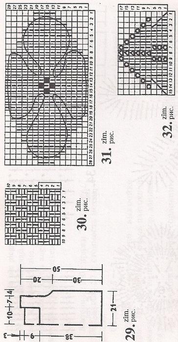 схемка к моему топику (364x700, 128Kb)
