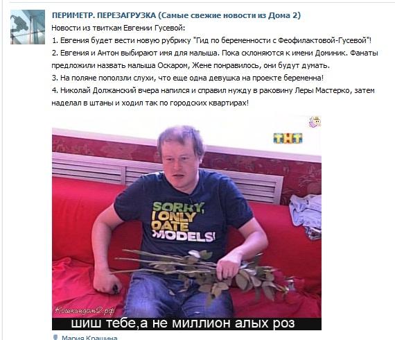 Свежие новости о происшествиях в ульяновске