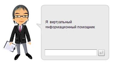 4170780_inf (382x215, 13Kb)