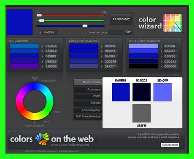 экран меняет цвет,