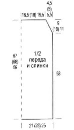 belaya-plyazhnaya-tunika-v (245x432, 7Kb)