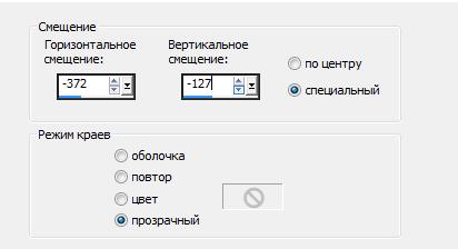 3713192_10_1_ (412x224, 11Kb)