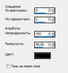 3713192_14 (230x245, 7Kb)