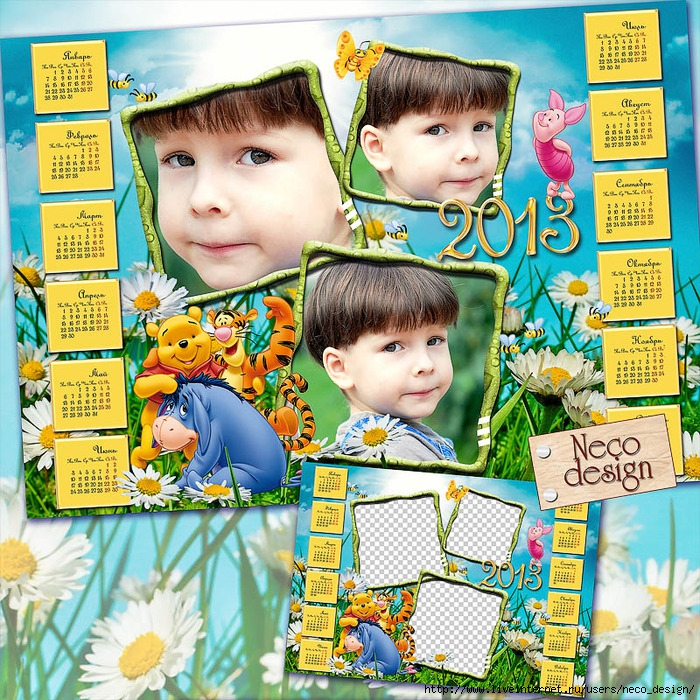 1345059436_summer_calendar_2013 (700x700, 518Kb)