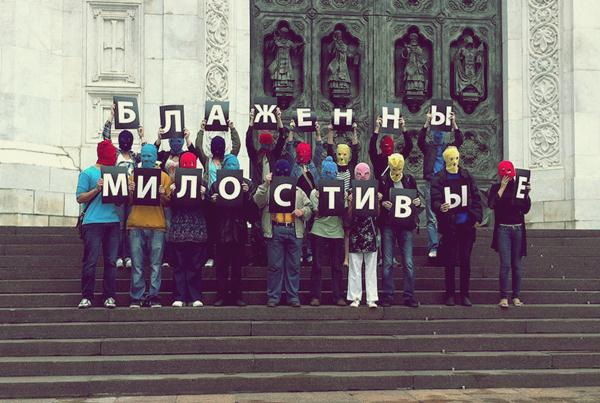 Акция у храма Христа Спасителя