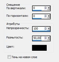 3713192_20120801_010904 (226x237, 13Kb)