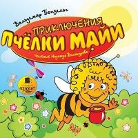 пчелка (200x200, 30Kb)