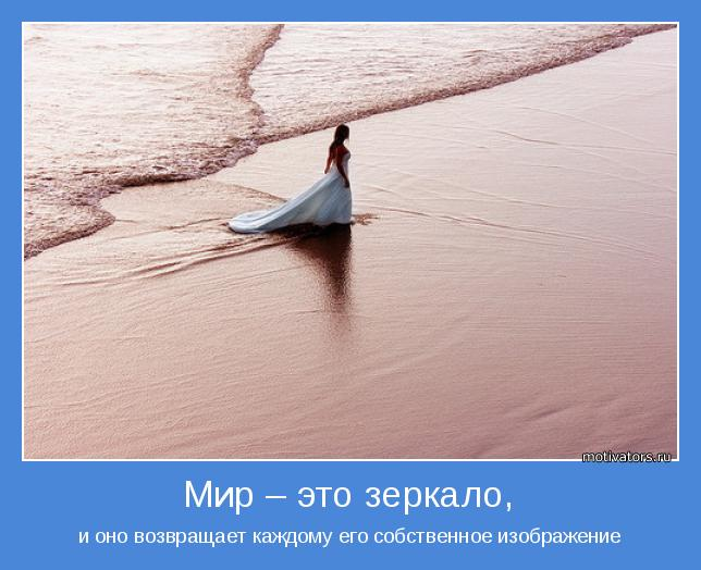 motivator-39070 (644x524, 49Kb)