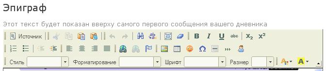 3807717_34 (672x146, 15Kb)