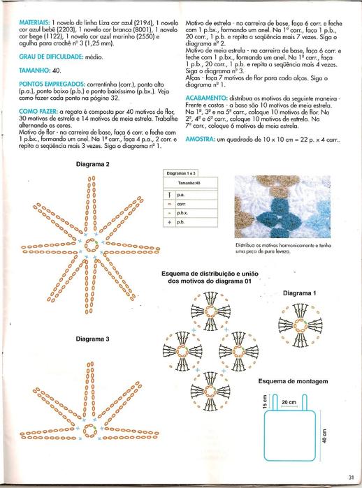 кружки в мотивах 4 (518x700, 277Kb)