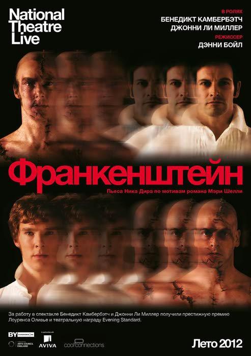 kinopoisk.ru-Frankenstein-1893853 (493x700, 44Kb)