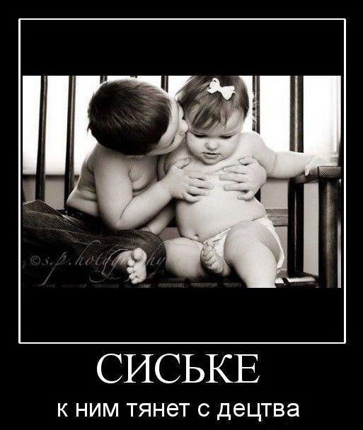 Фото голых колхозных молодых девок 16 фотография