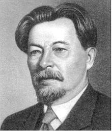 Шишков (220x257, 12Kb)