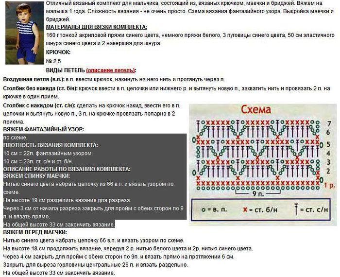бриз1 (700x570, 105Kb)