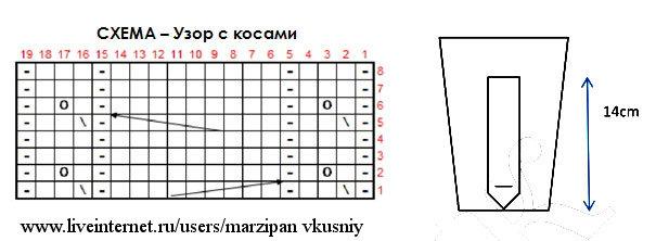 1345110693_kardiganlaurashema (605x222, 32Kb)