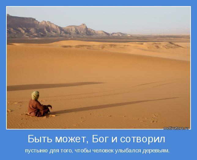 motivator-37931 (644x524, 32Kb)
