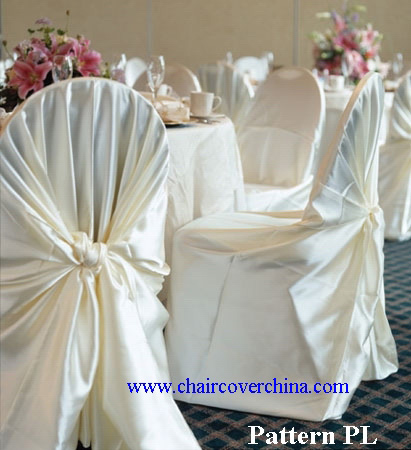 self-tie-pillowcase-chair-covers-pattern-pl (411x450, 59Kb)