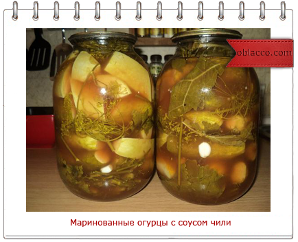 Огурцы маринованные с соусом чили